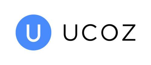 uCoz — вебсервисы онлайн, saas