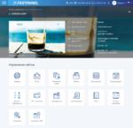 Скриншот № 1 интерфейса личного кабинта FastVPS