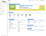Скриншот № 1 интерфейса личного кабинта FirstVDS