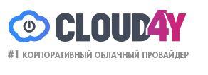 Cloud4y — промокоды, купоны, скидки, акции на сегдоня / месяц